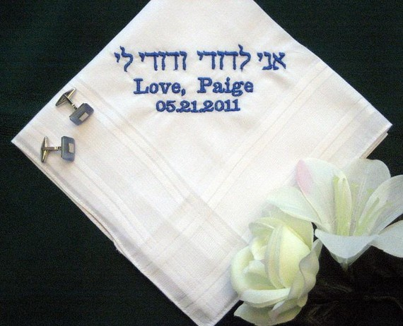 Personalised Wedding Gifts For Bride And Groom Australia : Personalized Wedding Gift - Wedding handkerchiefs in Hebrew from the ...